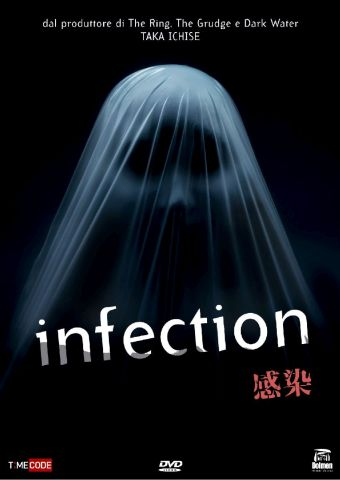 Infection, Horror, Giappone