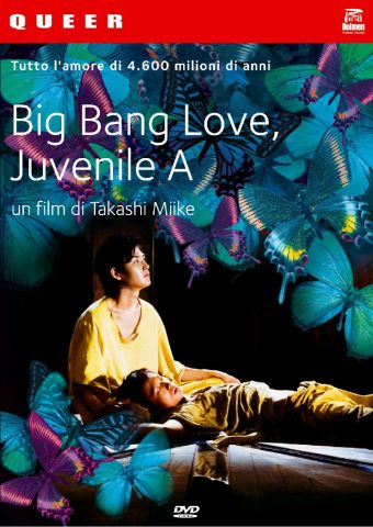 Big Bang Love Juvenile, Drammatico, Queer, Giappone